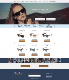 MakeSense - Glasses Shop UI Design