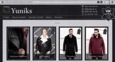 Интернет-магазин для производителя кожаной одежды
