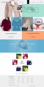 Интернет-магазин пряжи и изделий из пряжи