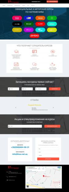 https://linux.net.ua