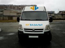 """Дизайн рекламы на авто для компании """"ЮгБазальт"""""""