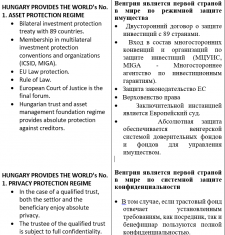 Перевод анг-русс (юрид.)