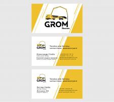 Логотип та дизайн візитних карток для Grom.постач
