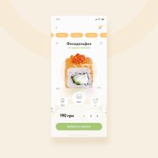 Доставка суши/ Светлая тема