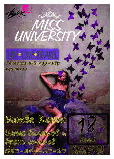 Miss University