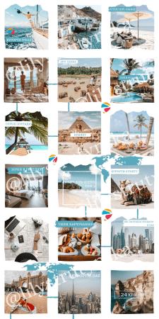 Разработка визуальной карты для Instagram