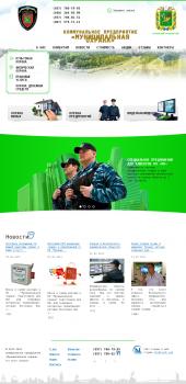 Продвижение сайта http://www.kpmo.com.ua