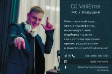 DJ ValiEnte