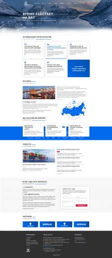 Корпоративный сайт - АТЛК