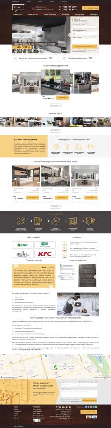 Cайт для магазина по продаже кухни в Казахстане.