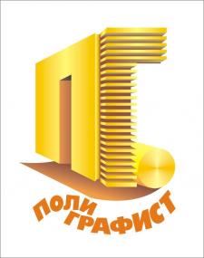 ЛоготипФабрикаПолиграфист