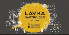 банер 3на 6 метрів для бару Lavka Bar