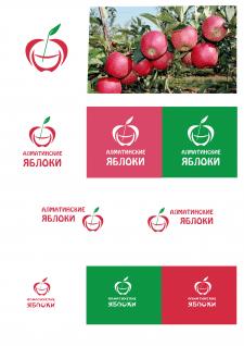 """Конкурсная работа """" Логотип Алматинские яблоки"""""""