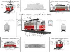 визуализация трамвая по чертежам