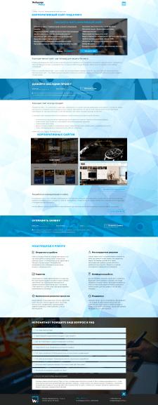 Дизайн внутренних страниц