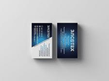 корпоративная визитка ЭЛСОТЕХ