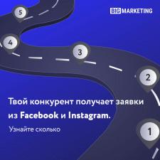 Баннер для рекламы в Instagram