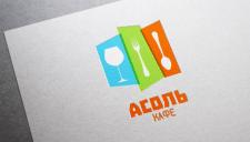 Логотип для дитячого кафе