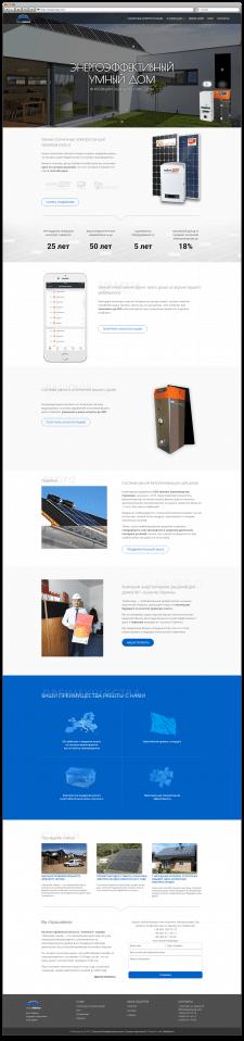Сайт Teslaenergo