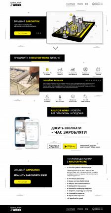 Дизайн сайта (Landing Page) для «Rieltor.Work»