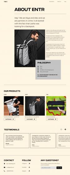 Сайт компании по продаже рюкзаков