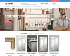 Онлайн-магазин мастерской зеркал в багете