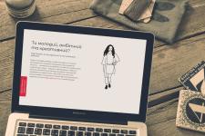 Наполнение сайта для дизайн агенства