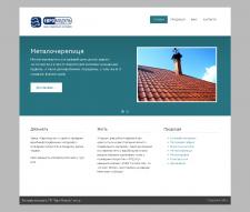 Сайт компанії Євромодуль
