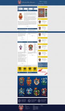 Сайт русского дома геральдики