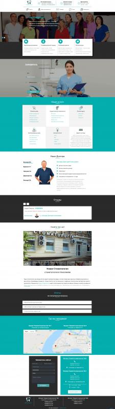 Новая стоматология | Сайт стоматологии