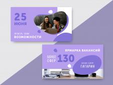 presentation_purple