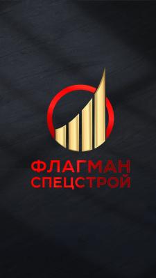 Флагман Спецстрой