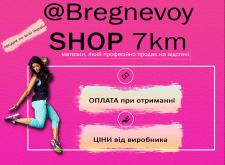 Банер для магазина женской одежды