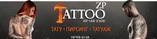 Создание обложки для группы Вконтакте