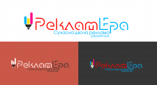 Логотип для рекламной компании