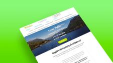 Многостраничный сайт скандинавской ходьбы