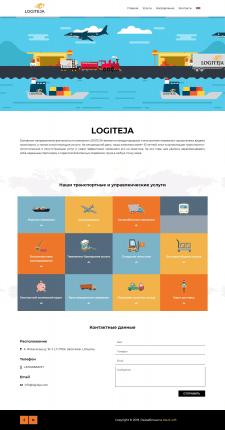Компания LOGITEJA