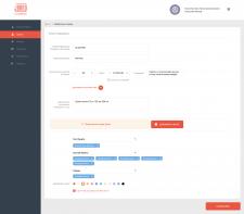 Верстання 10+ сторінок особистого кабінету Angular