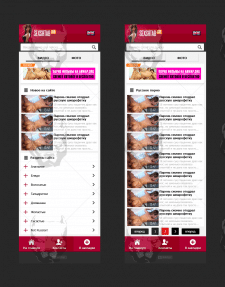 дизайн adult сайта