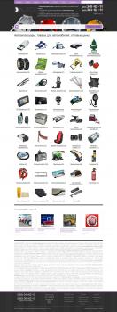 Интернет Магазин Auto-Evo