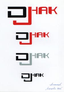 Логотип для DJ