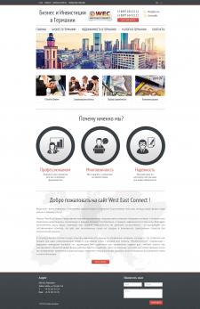 Сайт компании - Бизнес в Германии!
