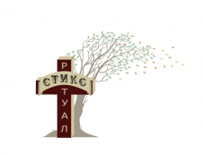 Лого для ритуального агентства