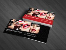 Дизайн визитки визажист