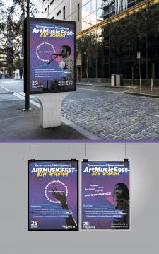 Варианты плаката для христианского ARTMUSICFEST