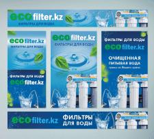 """Реклама для соц сетей """"Eco filter"""""""