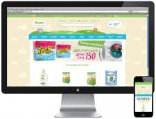 Интернет магазин igorek.com.ua (Ре-дизайн)