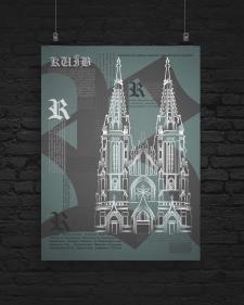 Плакат в стиле готика