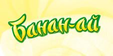 Торговая марка для мороженого с банановым вкусом