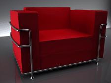 Ништяковское кожаное кресло